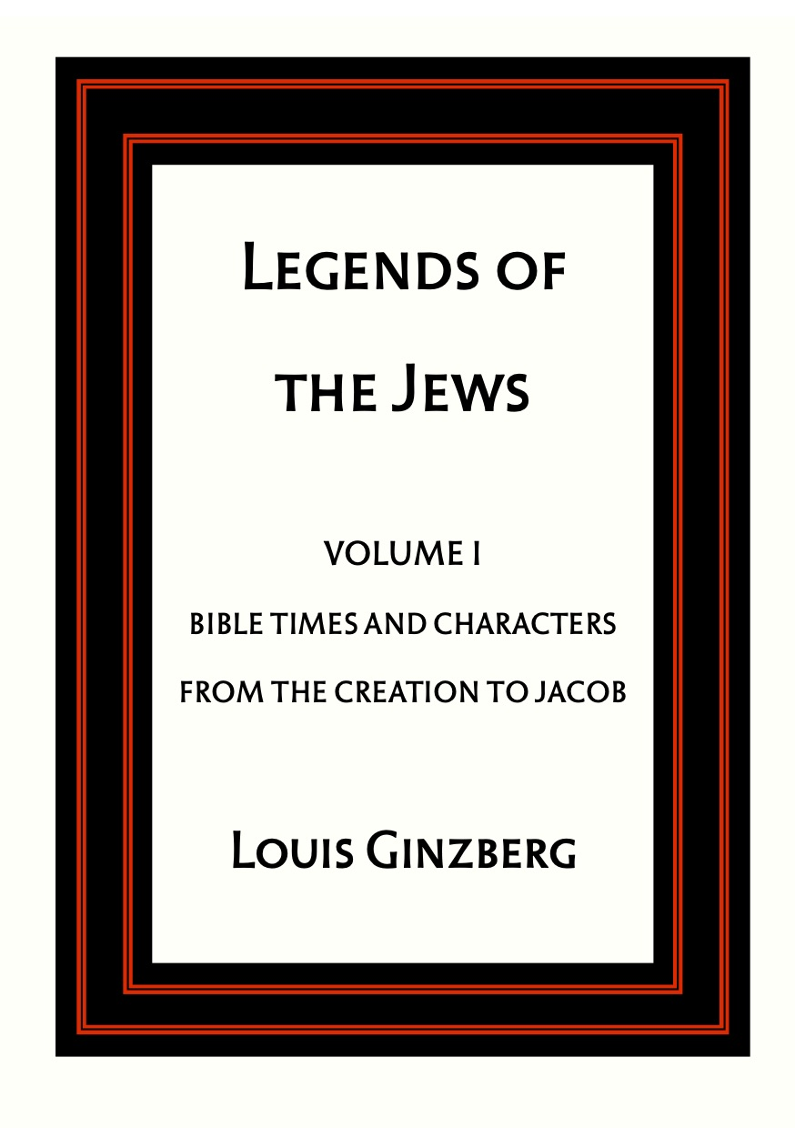 Cover of the digital edition of Louis Ginzberg's Legends of the Jews